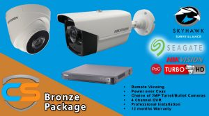 bronze_cctv_from_clitheroe_security